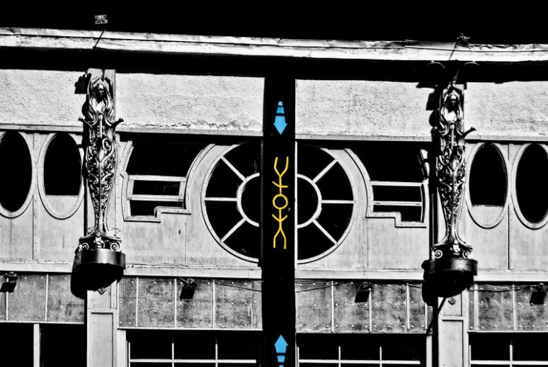 Art deco inspired building on rue Saint Denis