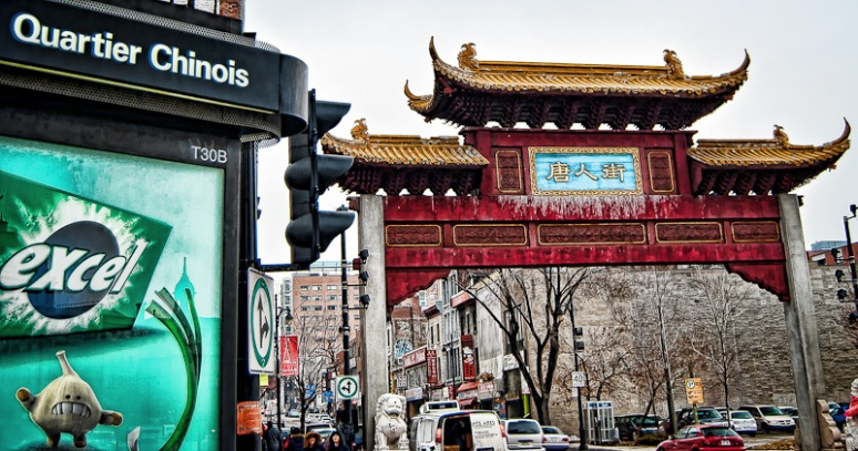 Southern Paifang (arch) of Montreal's Chinatown