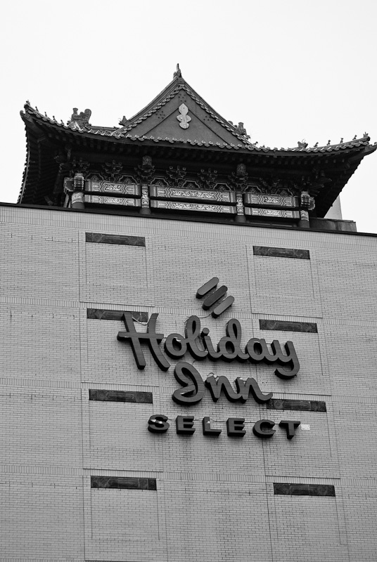Chinese themed Holiday Inn