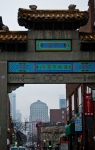 Eastern Paifang (arch) of Montreal's Chinatown