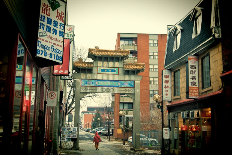 Eastern Paifang (arch) of Montreal's Chinatown - looking East
