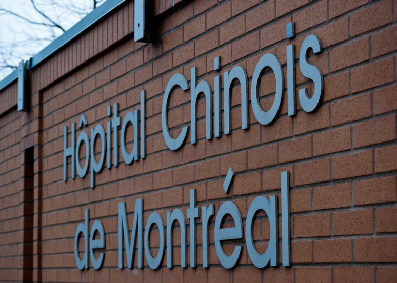 Montreal Chinese Hospital