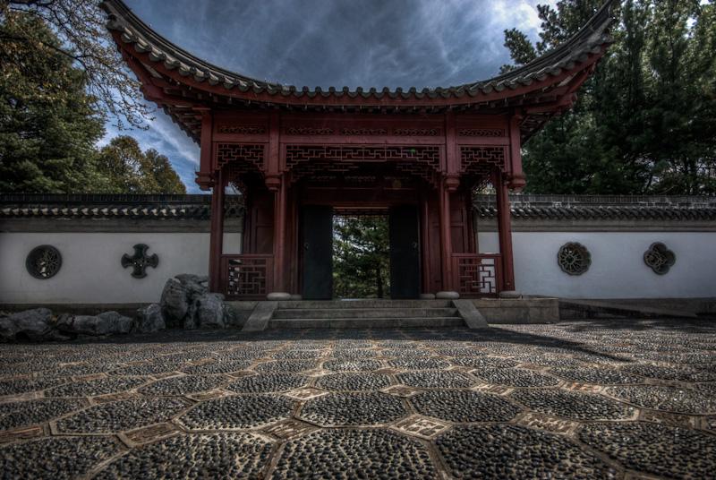 Entrance Courtyard to Dream Lake Garden